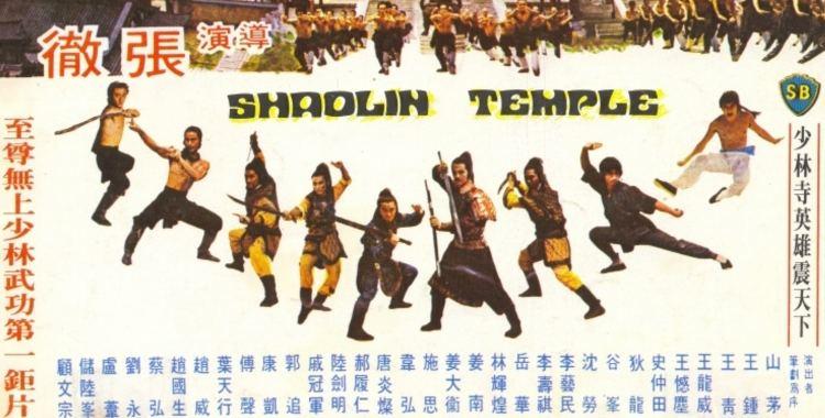 Shaolin Temple (1976 film) Shaolin Temple 1976 wuxiacinema