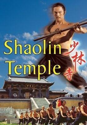 Shaolin Temple (1976 film) Shaolin Temple 1976 YouTube