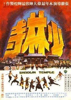Shaolin Temple (1976 film) httpsuploadwikimediaorgwikipediaenthumbd