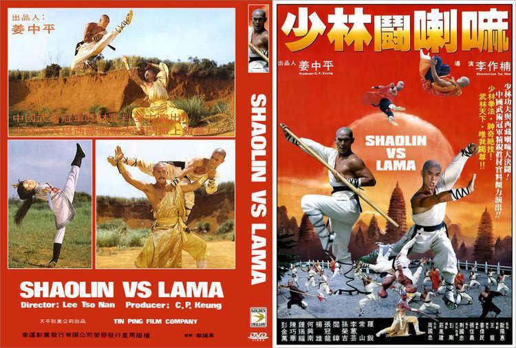 Shaolin vs Lama - Alchetron, The Free Social Encyclopedia