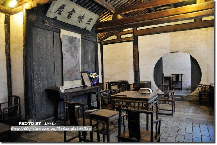 Shaoxing in the past, History of Shaoxing