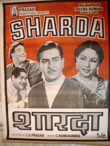O Chand Jahan Woh Jaye Lyrics Sharada 1957