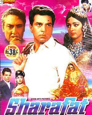Sharafat 1970 Hindi Movie Mp3 Song Free Download