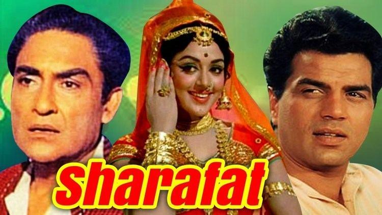 Sharafat 1970 Full Hindi Movie Dharmendra Hema Malini Ashok