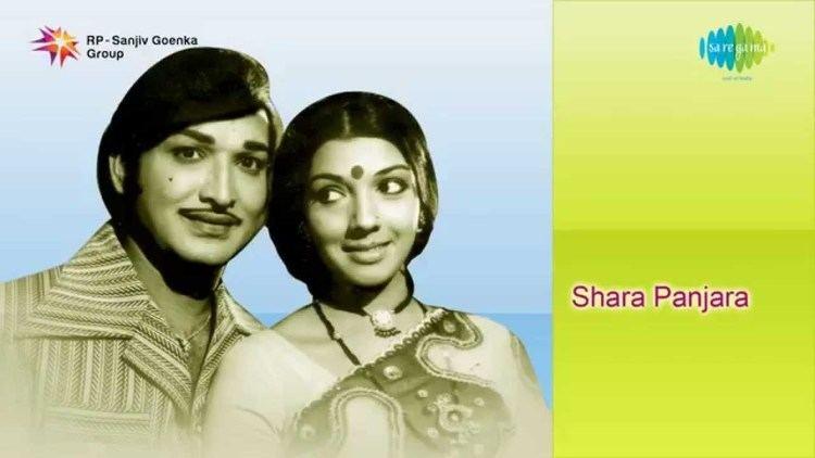 Sharapanjara Sharapanjara Bandhana song YouTube