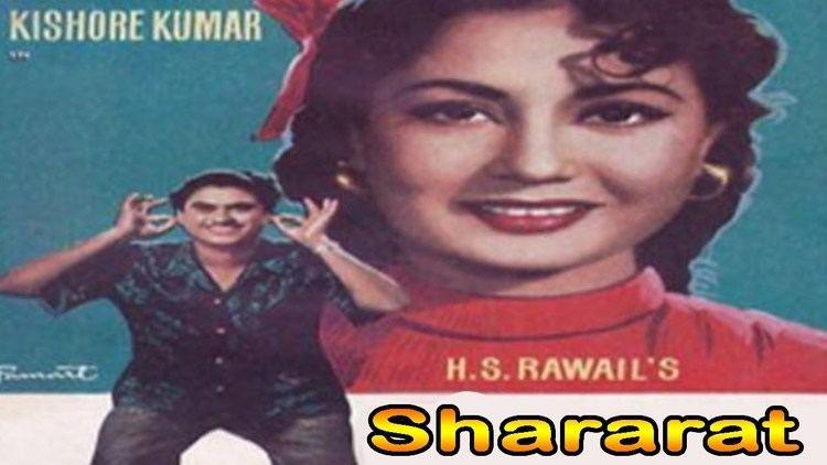 Shararat Old Bollywood Film YouTube