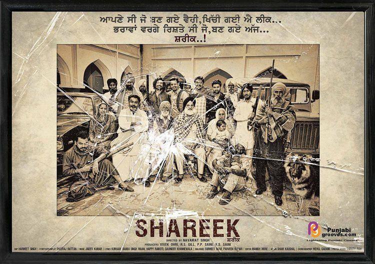 Shareek shareek punjabi movie Jimmy Shergill Punjabigroovescom