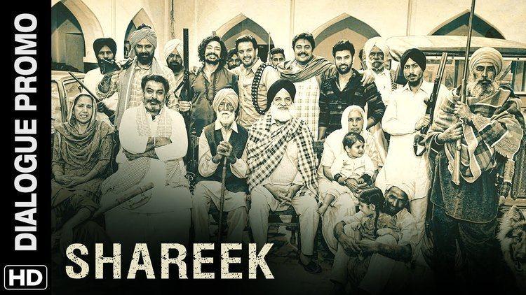 Shareek The Spirit Of Shareek Dialogue Promo YouTube