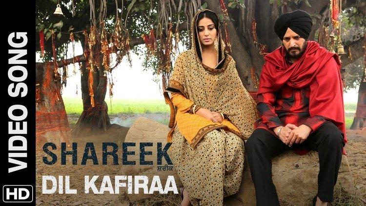 Shareek Dil Kafiraa Official Video Song Shareek Jimmy Sheirgill Mahie