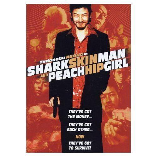 Shark Skin Man and Peach Hip Girl Shark Skin Man and Peach Hip Girl 2003 Sadakos Movie Shack