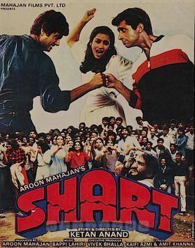 Shart (1986 film) movie poster