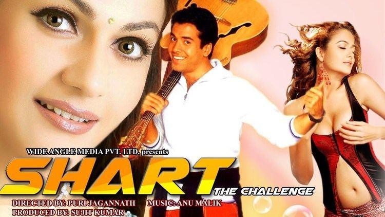 Shart The Challenge 2004 Hindi HD 1080p YouTube