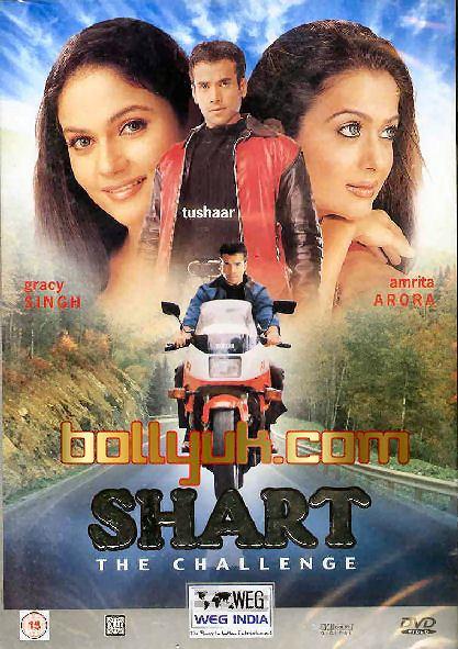 Shart The Challenge 2004 WEG DVD