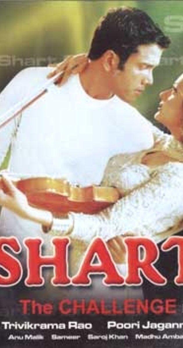 Shart The Challenge 2004 IMDb