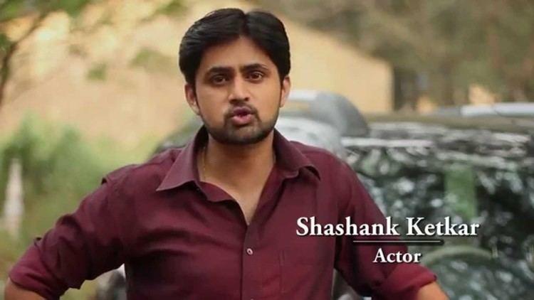 Shashank Ketkar The Last Puff featuring Shashank Ketkar YouTube