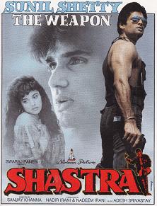 Shastra (film) movie poster