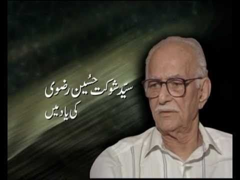 Shaukat Hussain Rizvi Syed Shaukat Hussain Rizvi Ki Yaad Mien Documentary YouTube