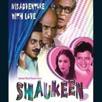 Shaukeen Shaukeen 1982 RD Burman Listen to Shaukeen songsmusic online