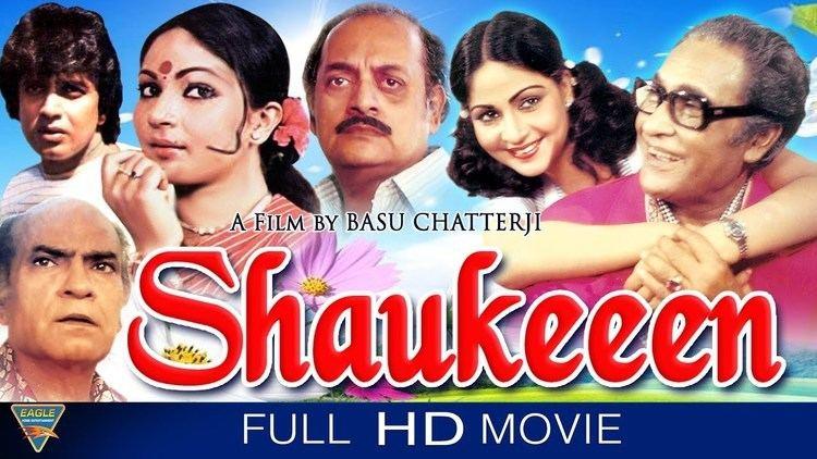 Shaukeen Shaukeen Hindi Full Movie Mithun Chakraborty Rati Agnihotri