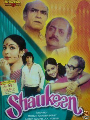 Shaukeen Shaukeen 1982 Hindi Movie Mp3 Song Free Download