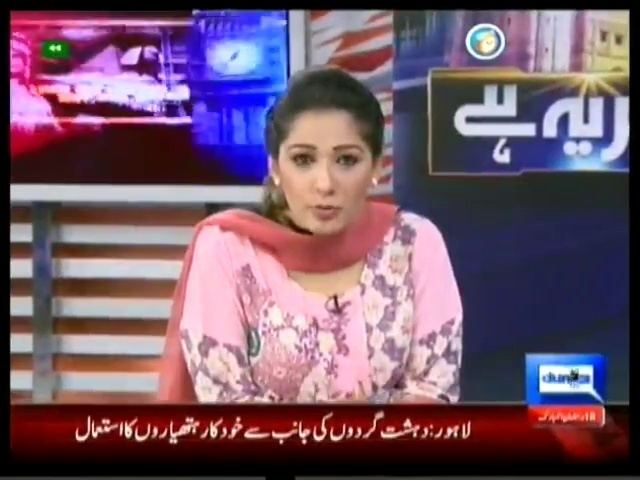 Shazia Akram s2dmcdnnetGIuWjpg