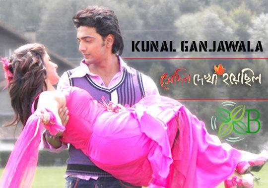 Shedin Dekha Hoyechilo SHEDIN DEKHA HOYECHILO Lyrics Title Song Kunal Ganjawala