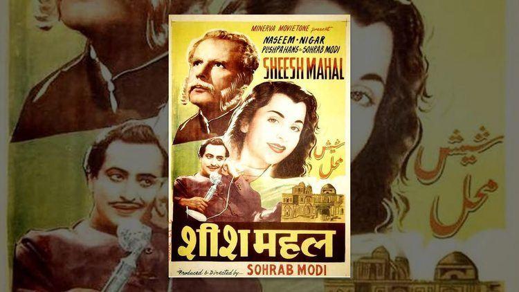 Sheesh Mahal 1950 Full Bollywood Hindi Movie YouTube