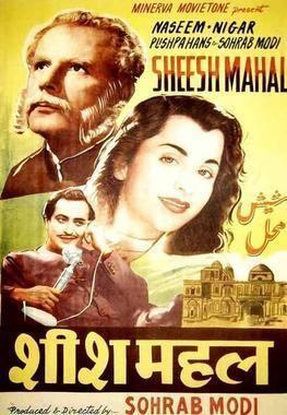 Sheesh Mahal 1950 film Wikipedia