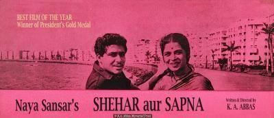 Shehar Aur Sapna Khwaja Ahmad Abbas Memorial Trust