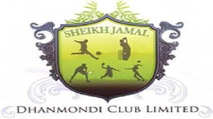 Sheikh Jamal Dhanmondi Club - Alchetron, the free social
