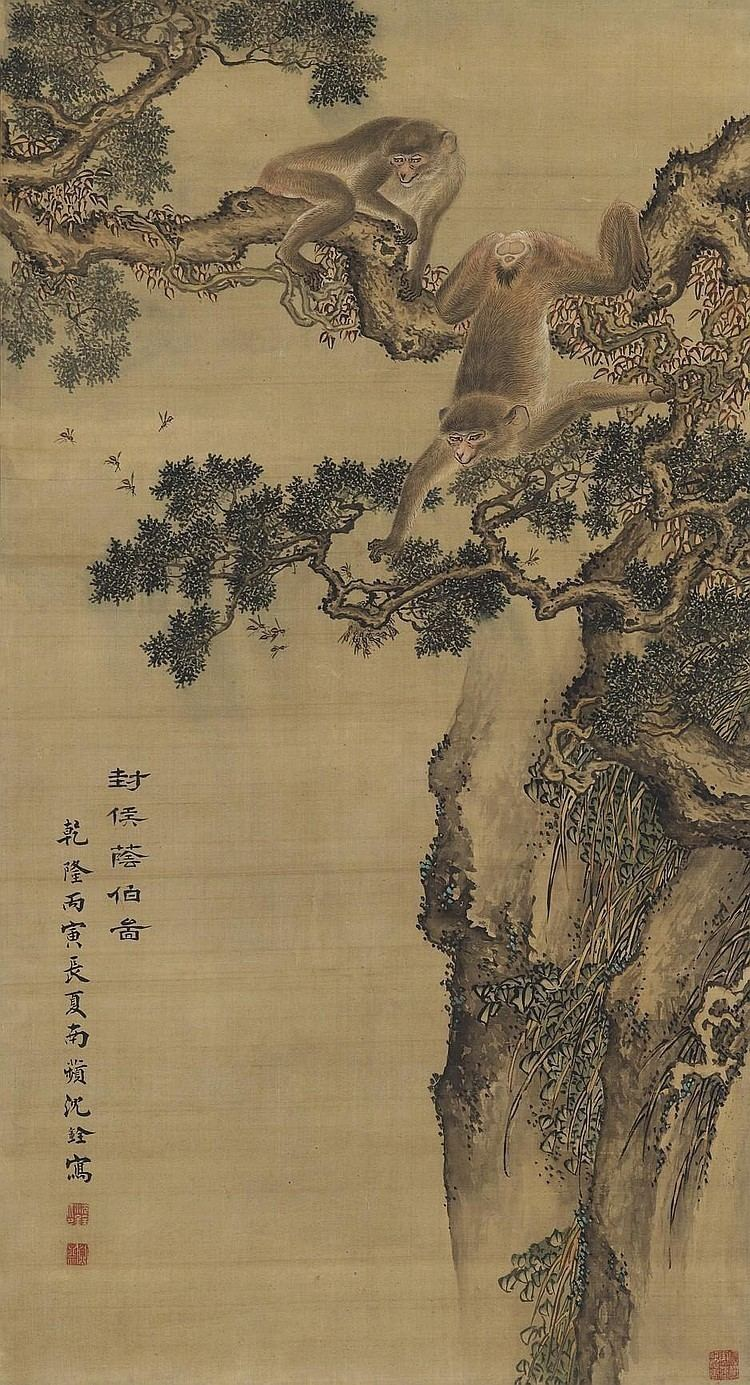 Shen Quan Shen Quan Works on Sale at Auction amp Biography Invaluable