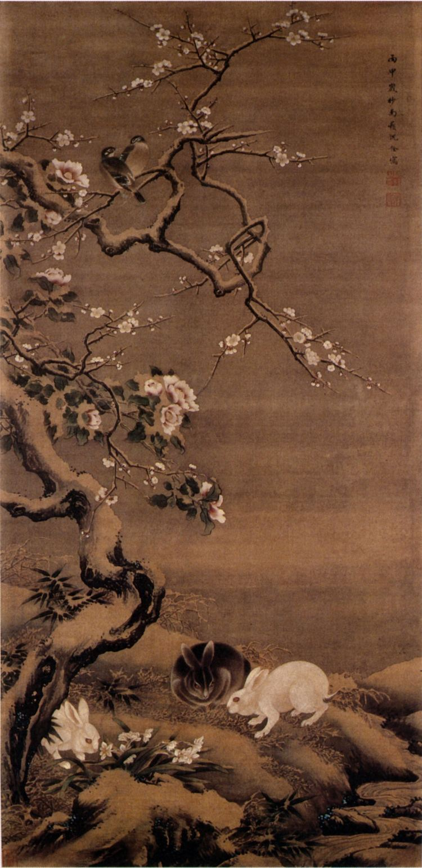Shen Quan Shen Quan Wikipedia the free encyclopedia