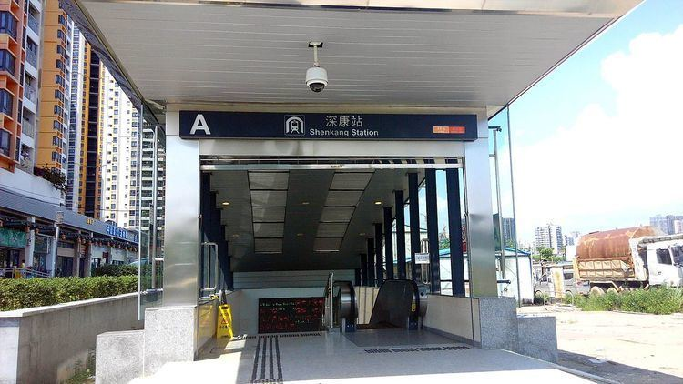 Shenkang Station