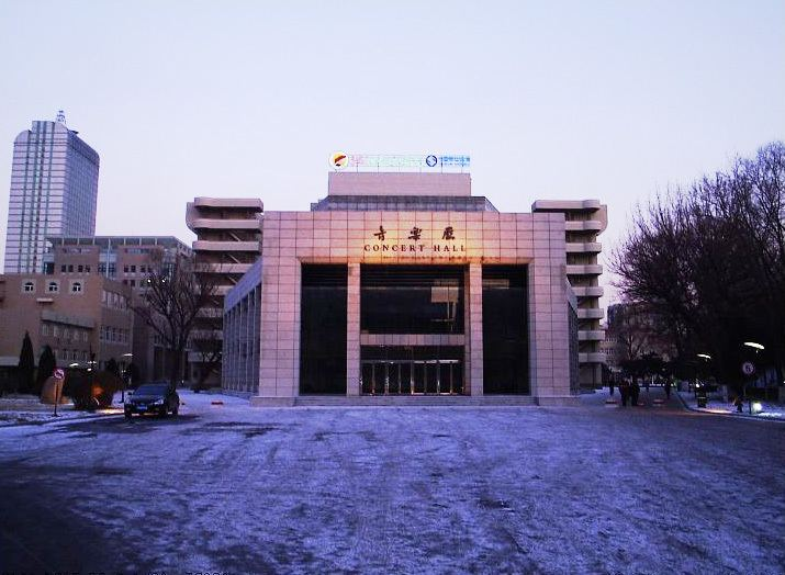 Shenyang Conservatory of Music
