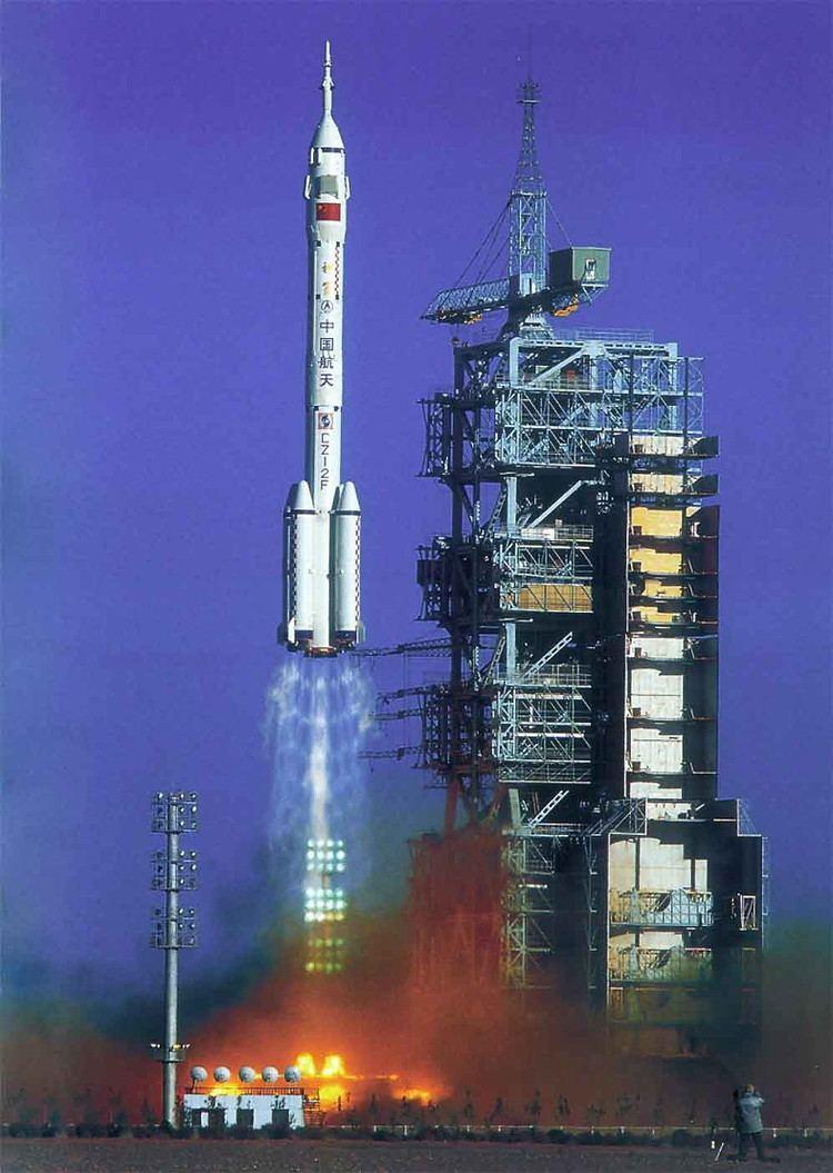 Shenzhou 5 Shenzhou 5 JungleKeycn