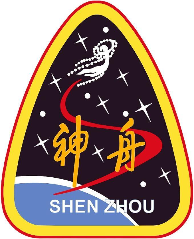 Shenzhou 5 httpsuploadwikimediaorgwikipediacommonsbb