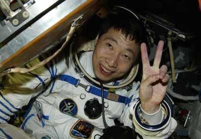 Shenzhou 5 People39s Daily Online From Shenzhou1 to Shenzhou5