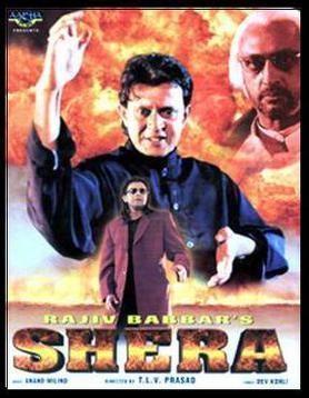 Shera (film) movie poster