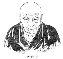 Shibata Zeshin wwwthefamousartistscomwpcontentuploads20101