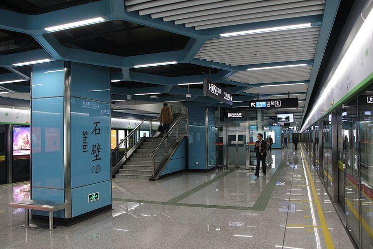 Shibi Station