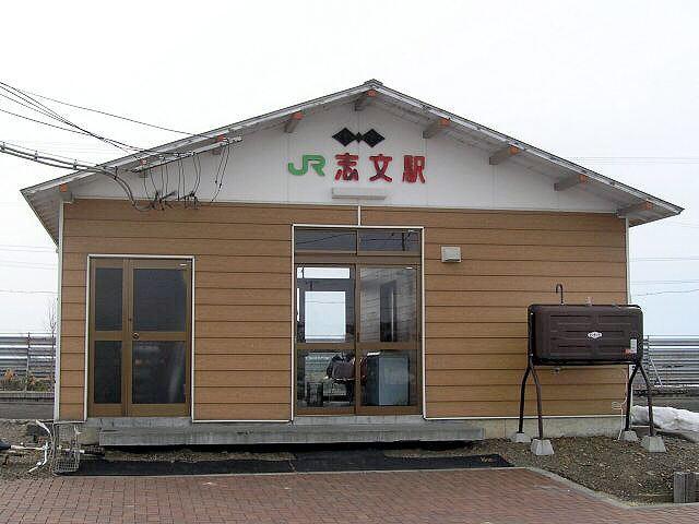Shibun Station