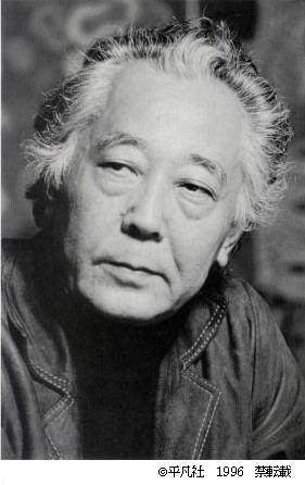 Shuichi Kato (critic) wwwritsumeiacjpacdmrlibkatoshuichiimgkatojpg