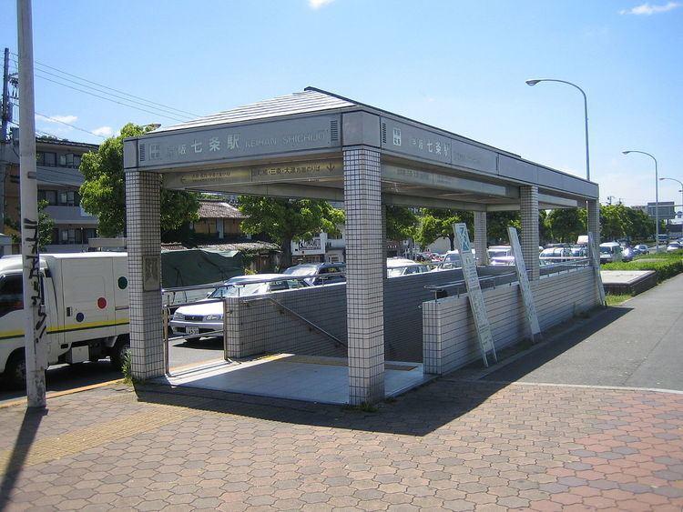 Shichijō Station