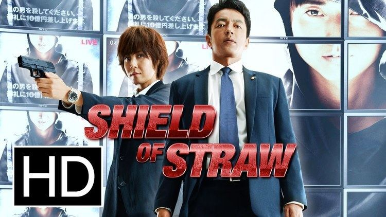 Shield of Straw Shield of Straw Official Trailer YouTube