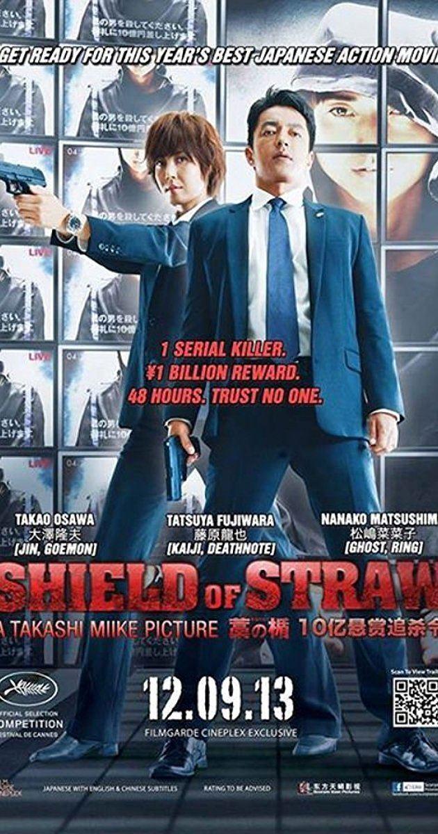 Shield of Straw httpsimagesnasslimagesamazoncomimagesMM