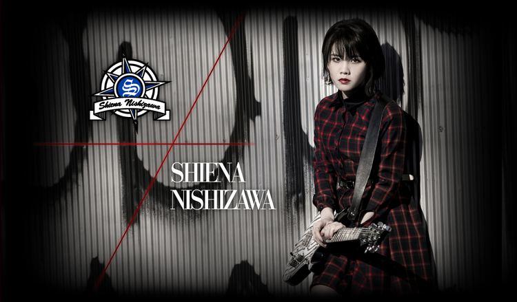 Shiena Nishizawa Shiena Nishizawa Lyrics Songs and Albums Genius