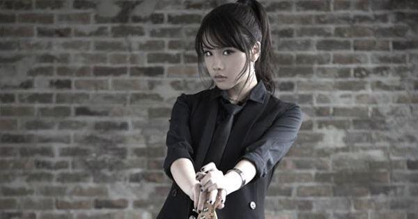 Shiena Nishizawa Shiena Nishizawa single The Asterisk War more details revealed