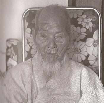 Shigechiyo Izumi The Shigechiyo Izumi case