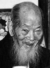 Shigechiyo Izumi The Oldest Man in the World