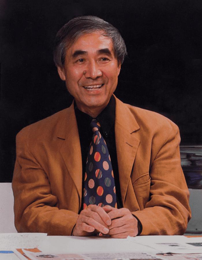 Shigeo Fukuda Shigeo Fukuda ADC Global Awards amp Club